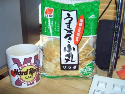 0805usuyaki01.jpg
