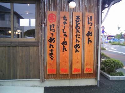 0806honkamado03.jpg