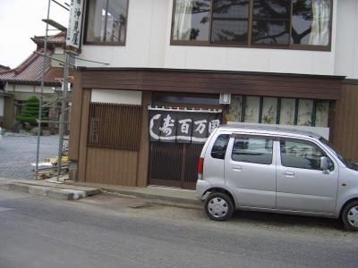 0806okimiya00.jpg