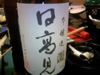 0806okimiya12.jpg