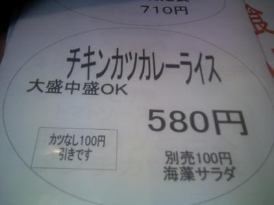 0806uoitiba04.jpg