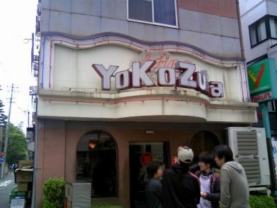 0806yokozuna01.jpg