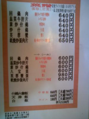 0806yokozuna02.jpg