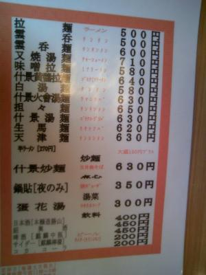 0806yokozuna03.jpg