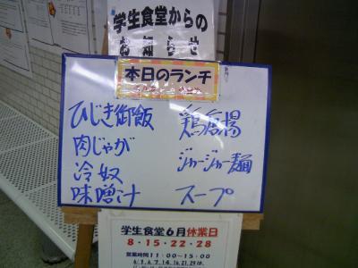 0806yozemi04.jpg