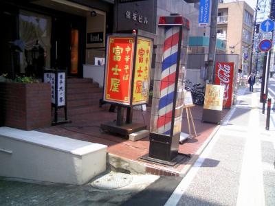 0807fujiya01.jpg