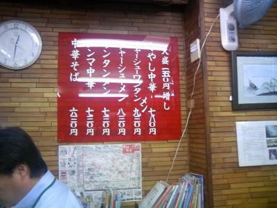 0807fujiya03.jpg