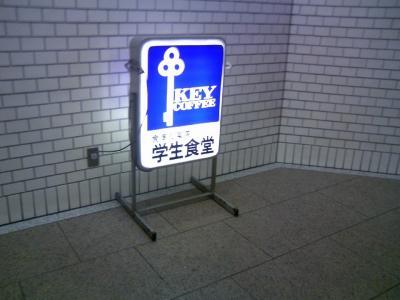 0807gakusyoku01.jpg
