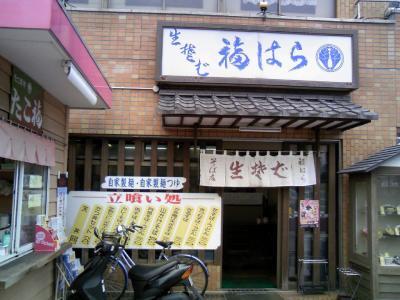 0807hukuhara01.jpg