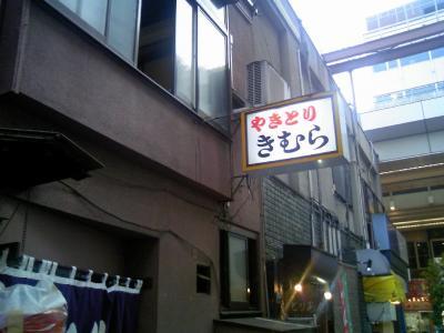 0807kimura01.jpg