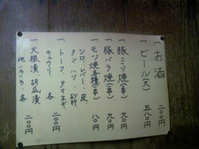 0807kimura03.jpg