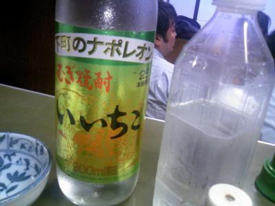0807kimura09.jpg