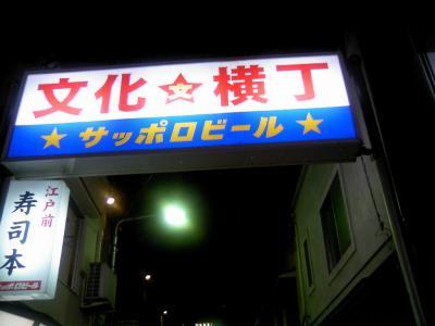 0807kimura10.jpg