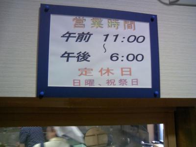 0807sinobu02.jpg