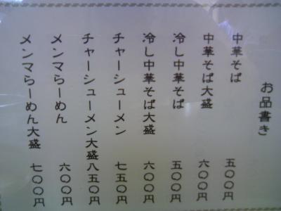 0807sinobu03.jpg