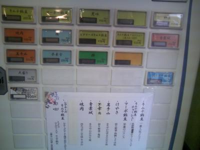 0807yanagiya02.jpg