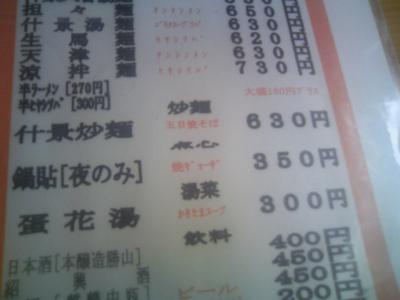 0807yokozuna02.jpg
