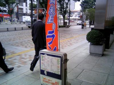 0807yozemi01.jpg