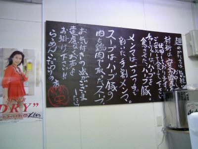 0808sakae03.jpg