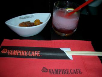 2008・6・6vampire cafe