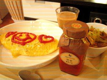 ふんわり卵&とろけるチーズたっぷりオムレツ
