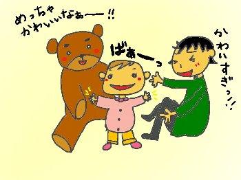 友達のお子in大阪