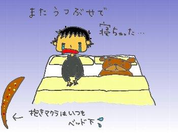 うつ伏せ寝