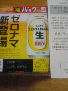 20080501220131