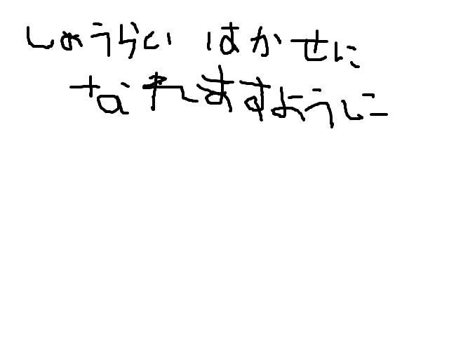snap_aincafe_20087118553.jpg