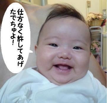 maika0730.jpg