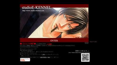 studioE-KENNEL.jpg