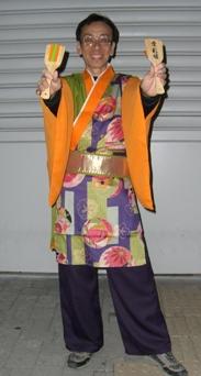 2008衣装1