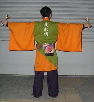 2008衣装2