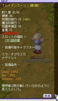 TWCI_2008_3_20_10_52_6.jpg