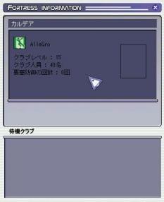 TWCI_2008_4_20_22_44_31.jpg