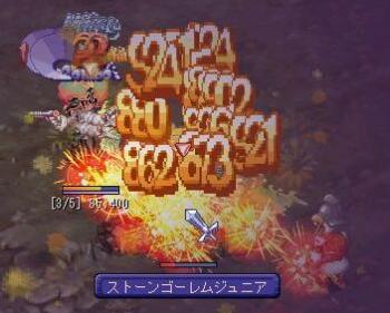 TWCI_2008_8_5_3_31_56.jpg