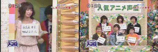 08年04月08日11時59分-フジテレビ-笑っていいとも!  -0(2)