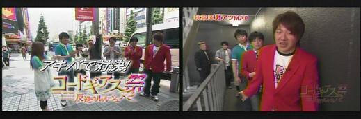 08年06月01日16時59分-TBSテレビ-コ―ドギアス 反逆のルル―シュR2  -0(1)