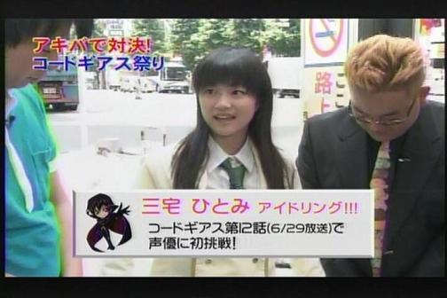 08年06月01日16時59分-TBSテレビ-コ―ドギアス 反逆のルル―シュR2  -0(2)