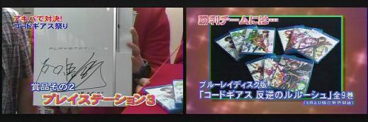 08年06月01日16時59分-TBSテレビ-コ―ドギアス 反逆のルル―シュR2  -0(5)