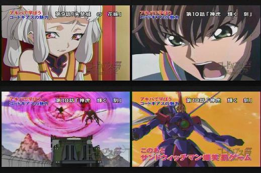 08年06月01日16時59分-TBSテレビ-コ―ドギアス 反逆のルル―シュR2  -0(6)