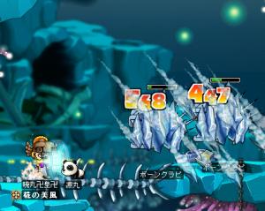 5 骨魚大変サムネ
