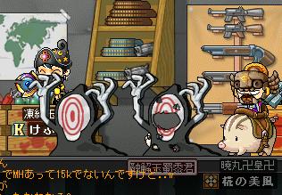 5 武器庫