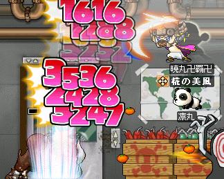 26 武器庫