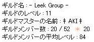 Blog071007.jpg