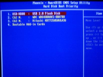 BIOS_04.jpg