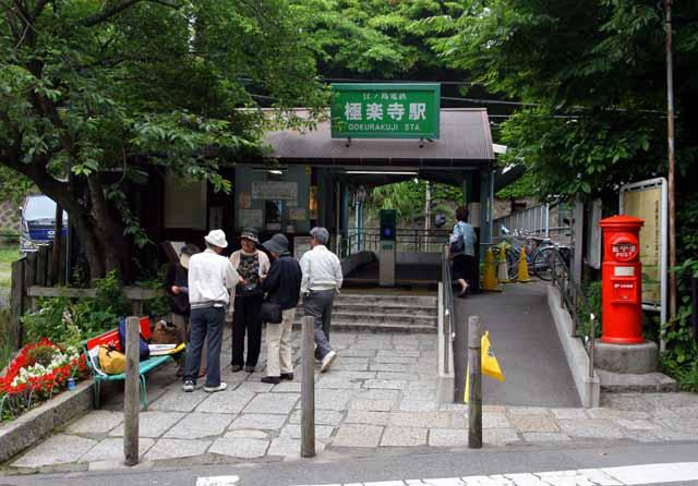 gokurakuji1