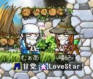 daisuki!.jpg