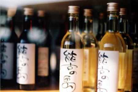 能古ワイン