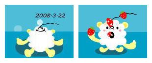 0322_20080324093631.jpg